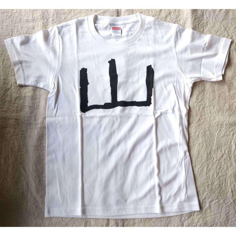 山Tシャツ 白x黒(荒井良二)