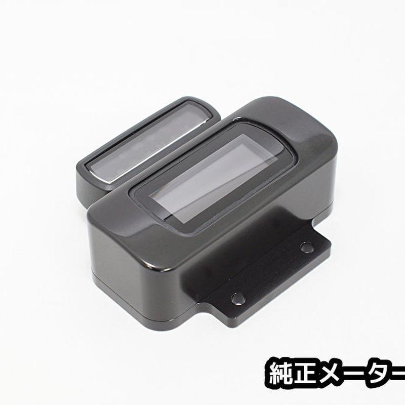 M8用メーターケース(ブラック)MK-05