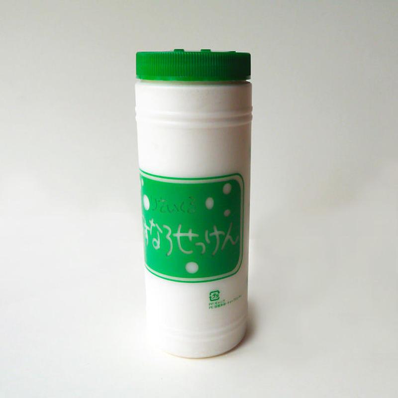 粉せっけん(ボトル)
