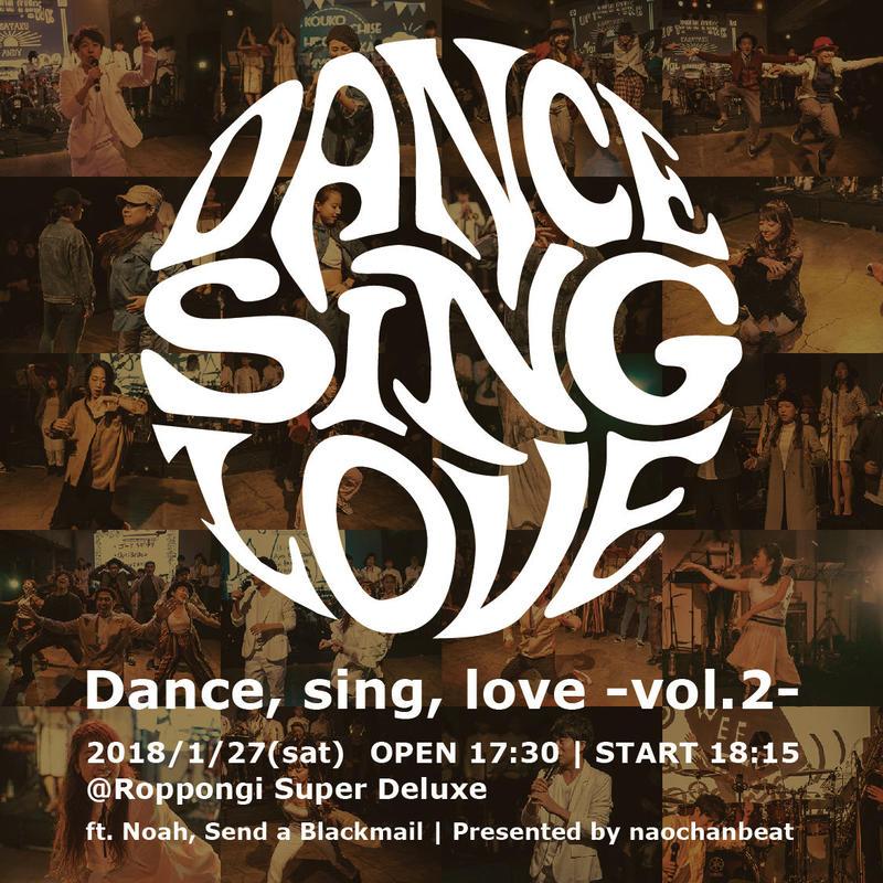 Dance, sing, love <DEMO>