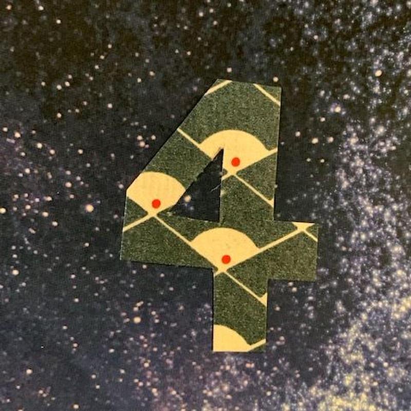 星空ひとねむりカード  4セット
