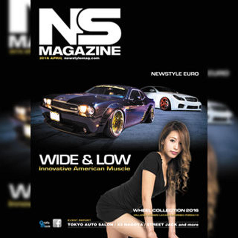 NS MAGAZINE  2016 APRIL【VOL.7】