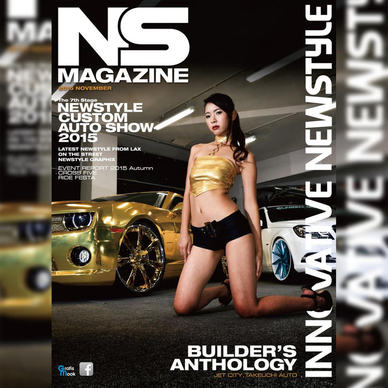 NS MAGAZINE 2015 NOVEMBER【VOL.5】