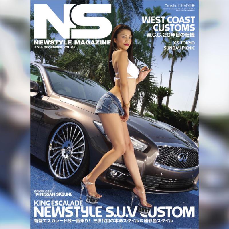 NewStyle MAGAZINE Vol.1