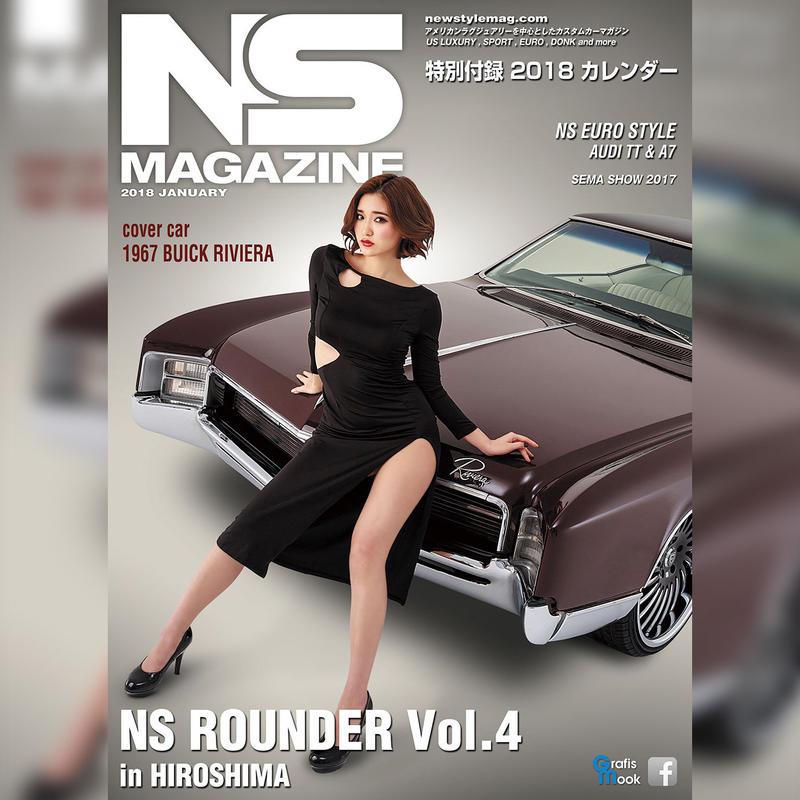 NS MAGAZINE  2018 JANUARY【VOL.14】特別付録:NS Mag. スペシャルカレンダー メール便