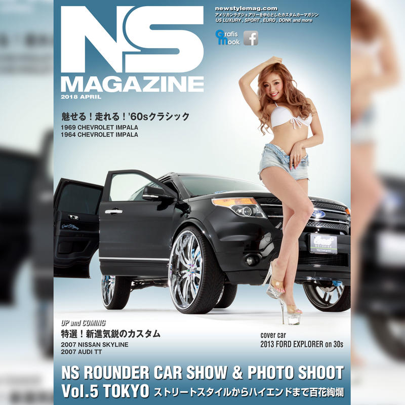 NS MAGAZINE  2018 APRIL【VOL.15】メール便
