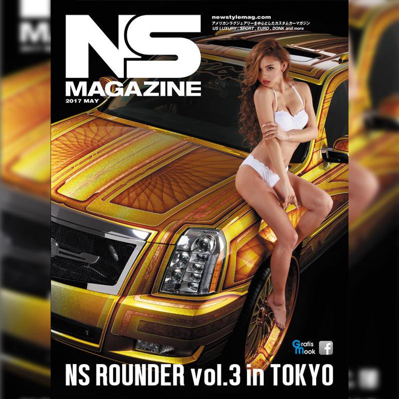 NS MAGAZINE  2017 MAY 【VOL.11】宅配便