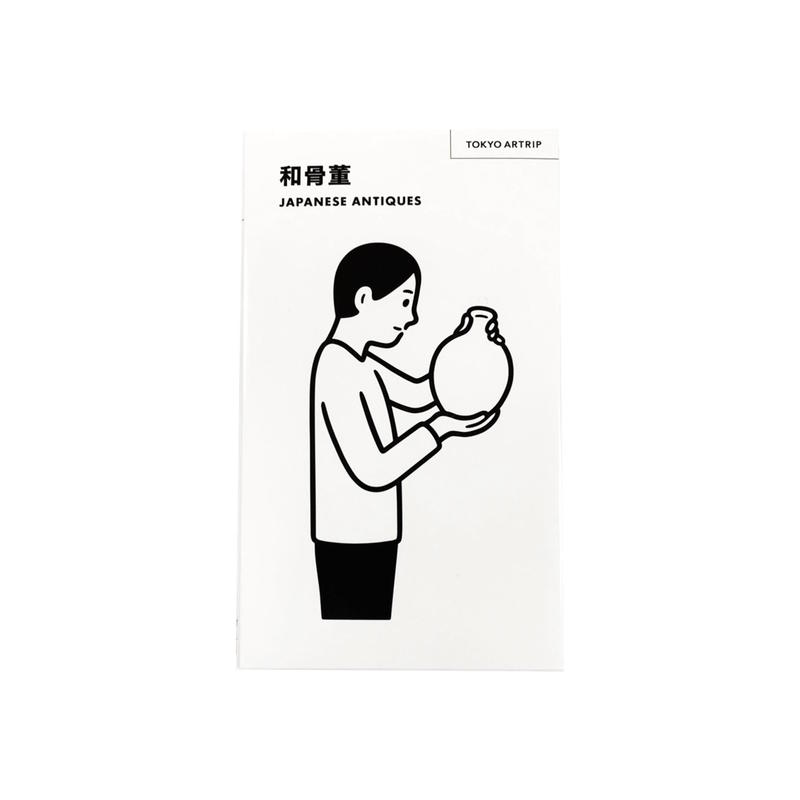 TOKYO ARTRIP 和骨董