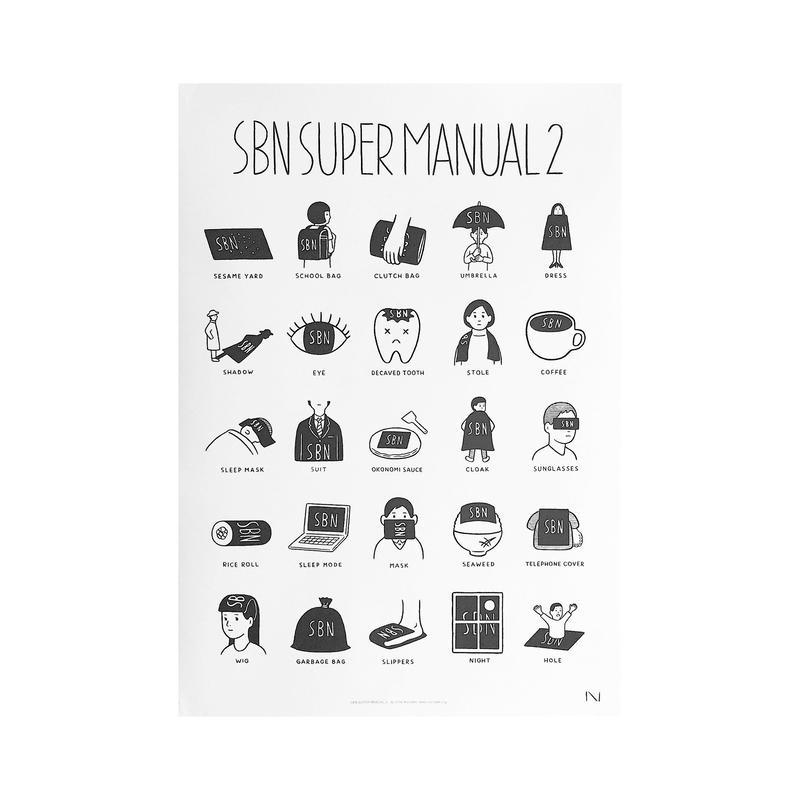 SBN SUPER MANUAL  2