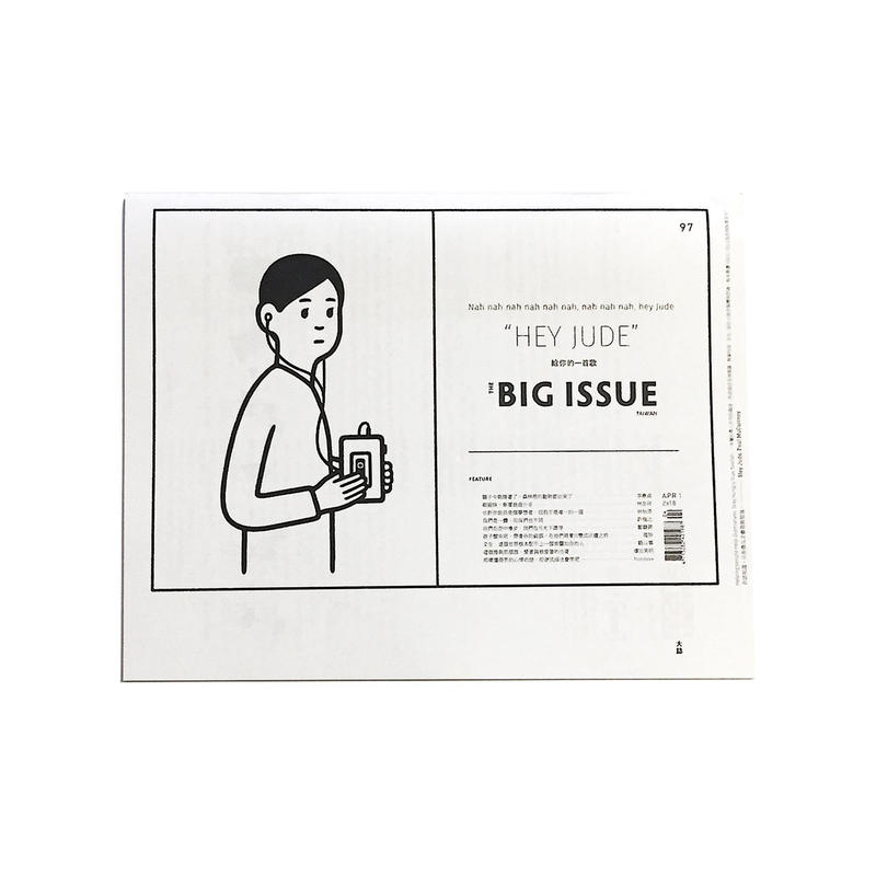 The Big Issue Taiwan vol.97