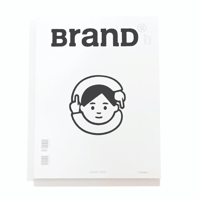 Brand Magazine issue 34