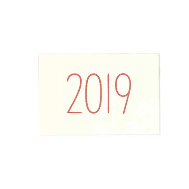 SEE BY YEAR 2019
