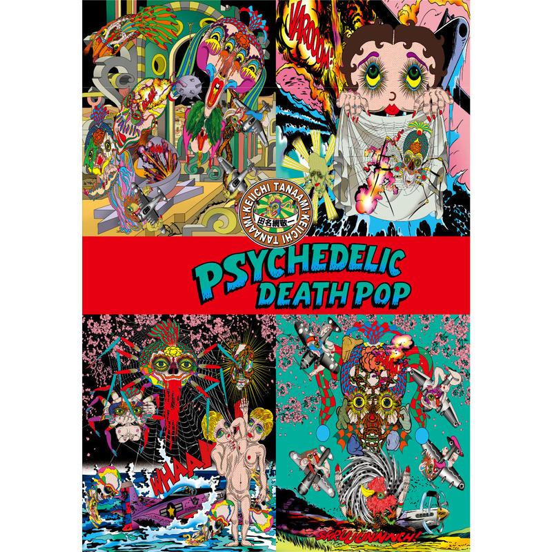 PSYCHEDELIC DEATH POP