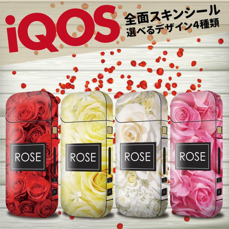 【全面対応フルカスタム!】iQOS アイコス (ローズ) 【選べる4デザイン】専用スキンシール 裏表2枚セット