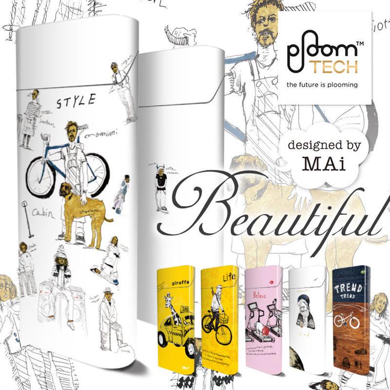 【全面対応フルカスタム!】Ploom TECH プルームテック27【選べる6デザイン】専用スキンシール 裏表2枚セット