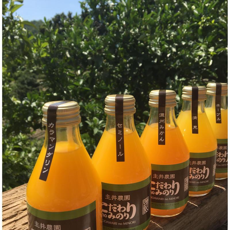 おまかせ24本SET)100%果汁しぼり 味比べ24本SET*内容は時期により異なります 送料無料