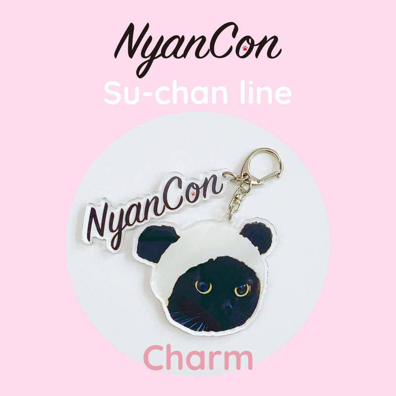 Charm  -Panda Su-chan-