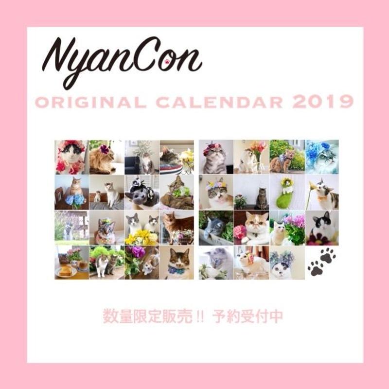 """NyanConオリジナル日めくりカレンダー """"ニャンカレ2019"""""""