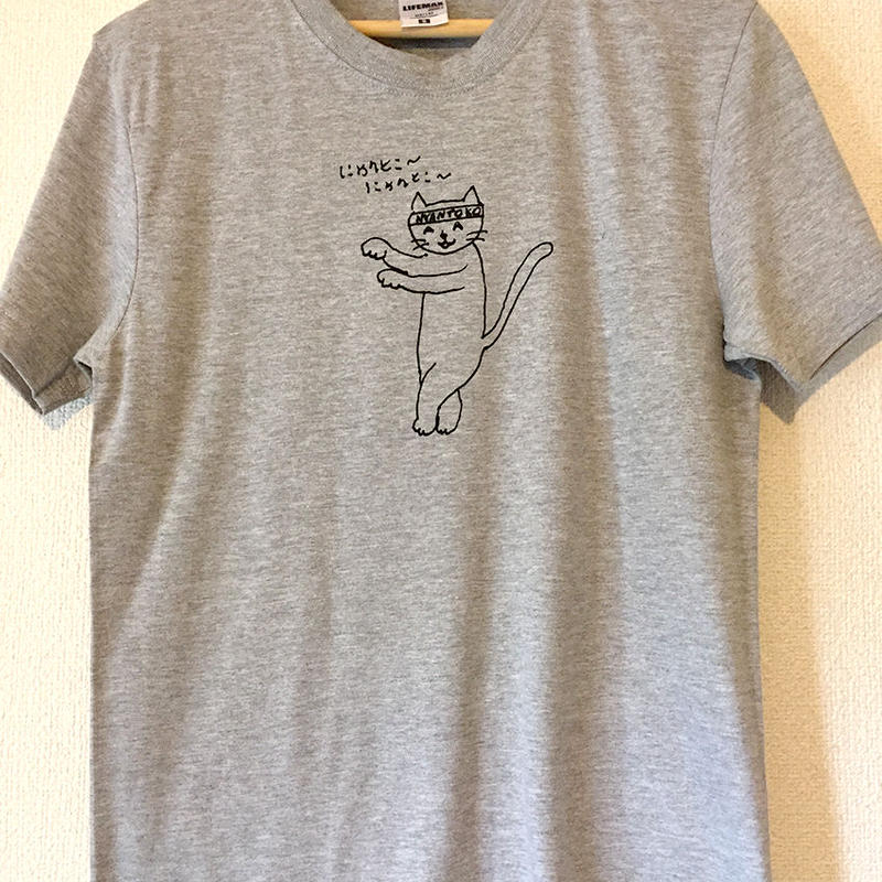 【限定各1枚】にゃんとこヘビーウェイトTシャツ/杢グレー/SとL