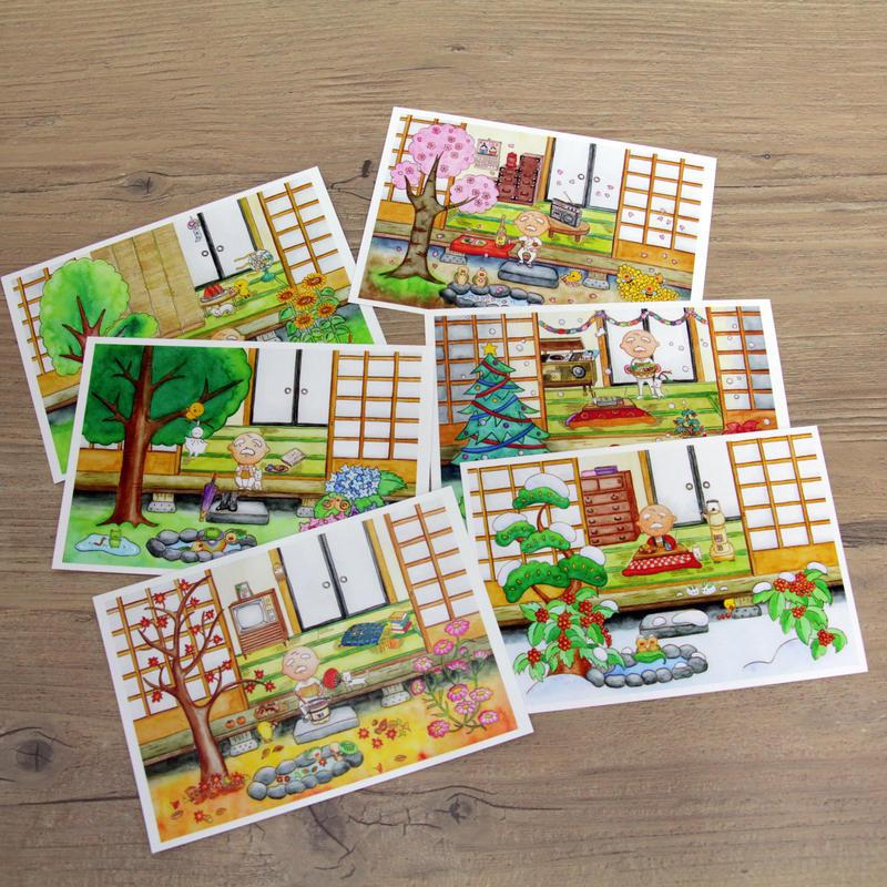 ポストカード 6枚組み じーさんシリーズ 「じーさんの一年」