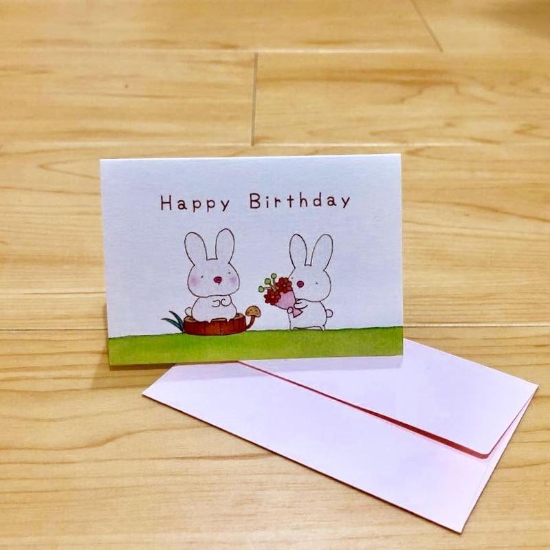 メッセージカード うさぎさん  「Happy Birthday」