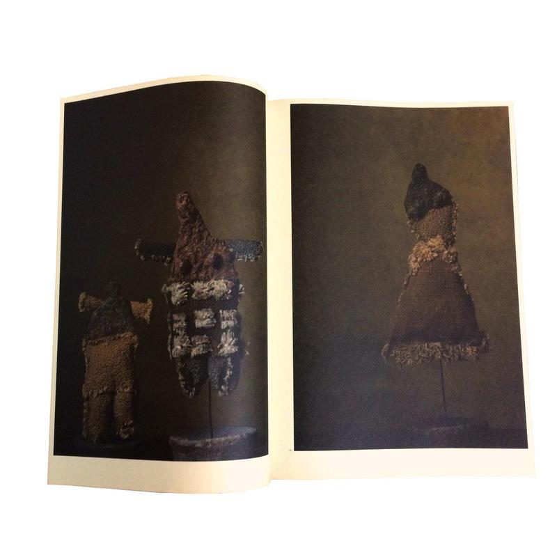冨沢恭子作品集 「土偶 布偶」