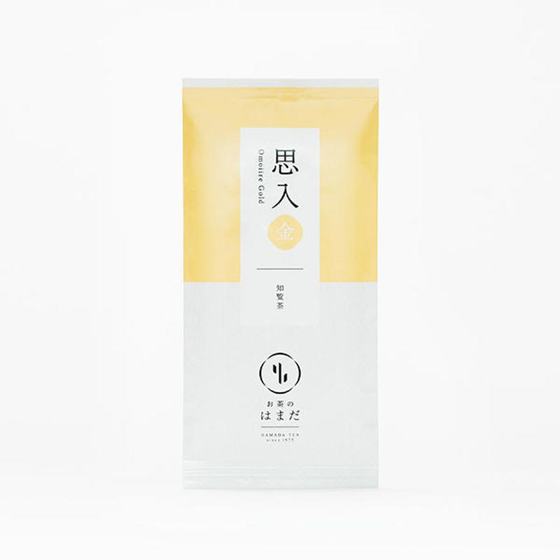思入(金)【新茶2019】