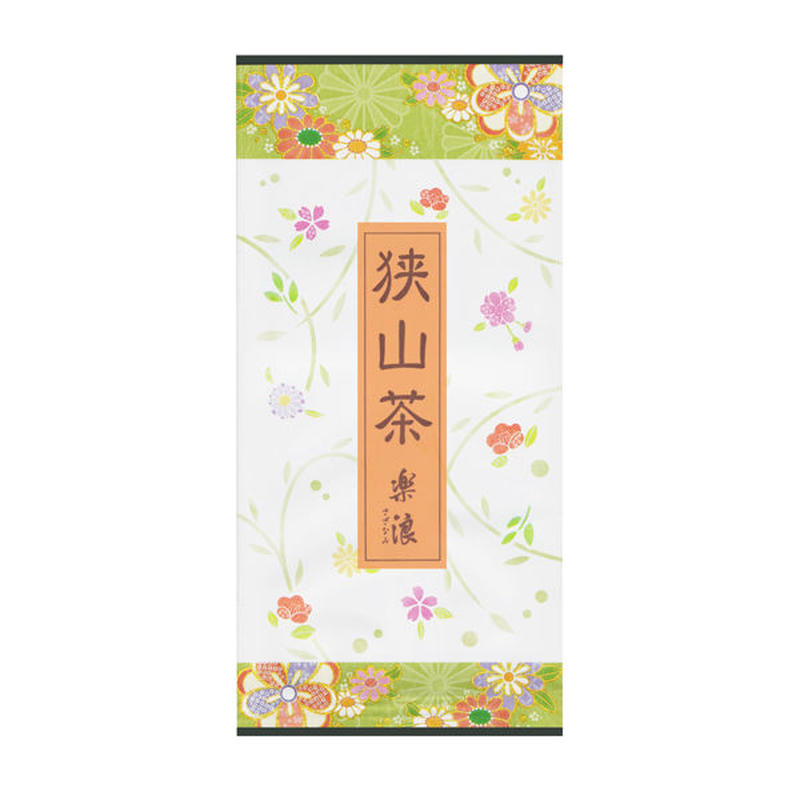 深蒸し煎茶「楽浪」3袋
