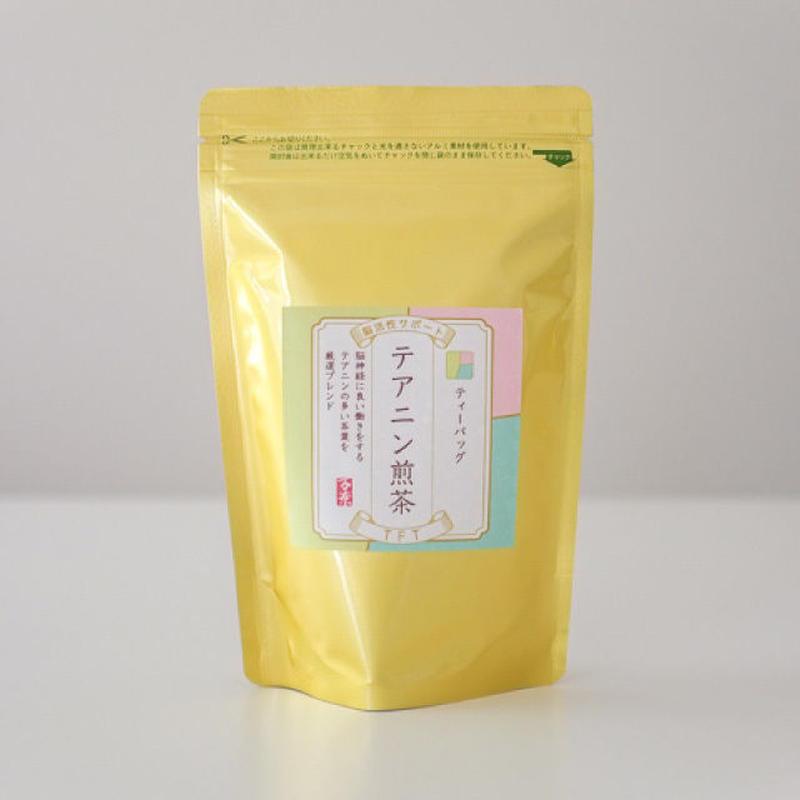 テアニン煎茶ティーバッグ 5g×20包