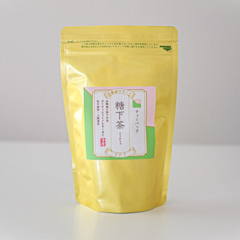 糖下茶 ティーバッグ 5g×20包