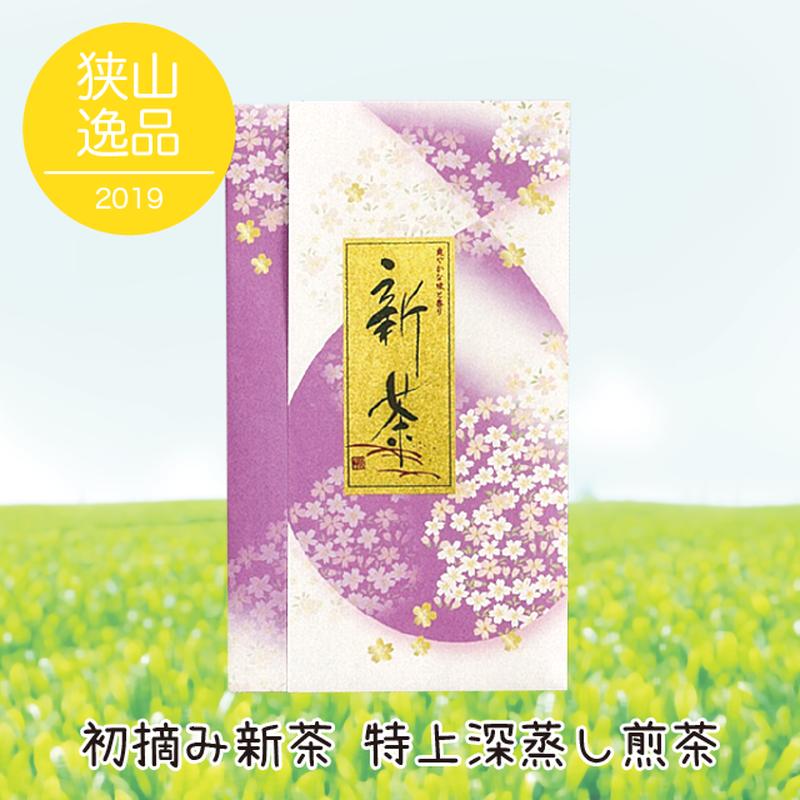 初摘み新茶  特上深蒸し煎茶「萩の露」100g
