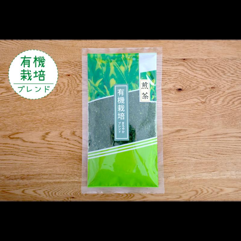 煎茶「有機栽培ブレンド」200g