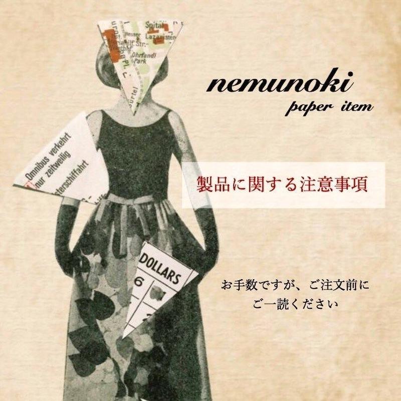 nemunoki オリジナルプリントアイテム注意事項