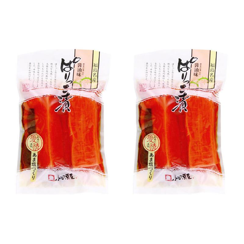 ぱりっこ漬け2パックセット【送料無料】