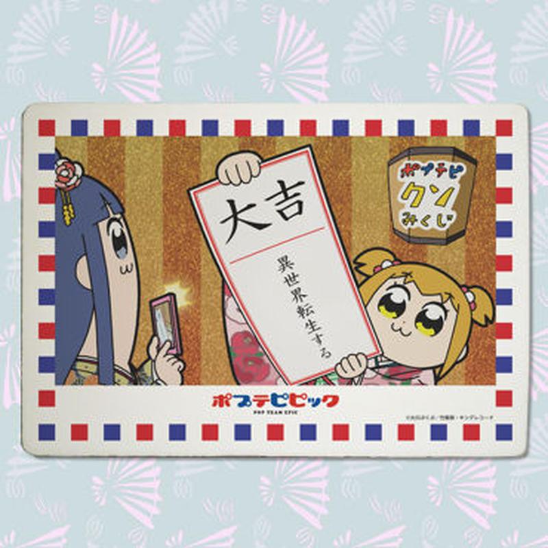 ポプテピピック_九谷焼アートパネル2(スタンド付き)