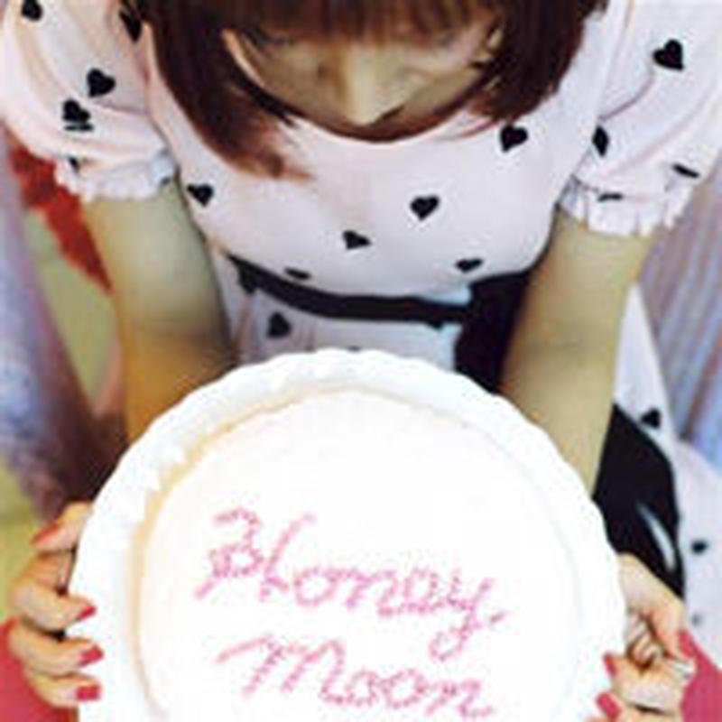 Honey Moon/EmiLy