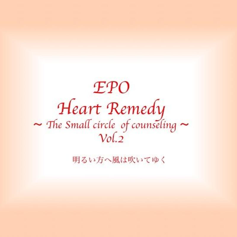 Heart Remedy 〜The Small circle of counseling 〜 vol.2
