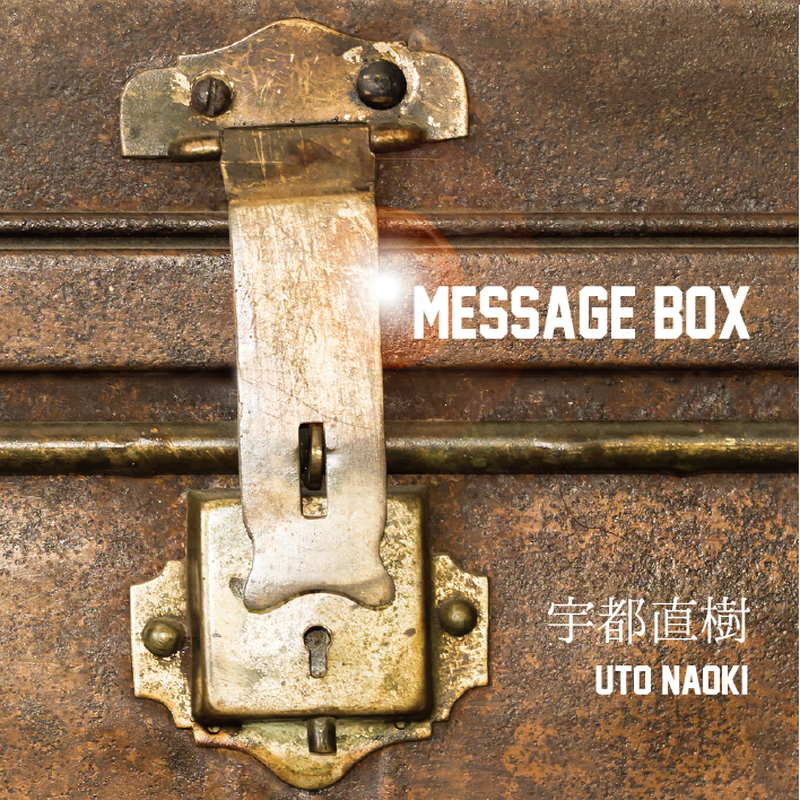 Full Album『MESSAGE BOX』