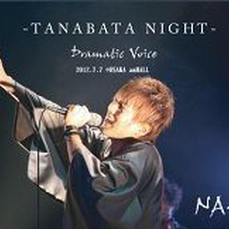 "LIVE DVD『NA-O ""TANABATA NIGHT"" 大阪公演 @amHALL 2012.7.7』"