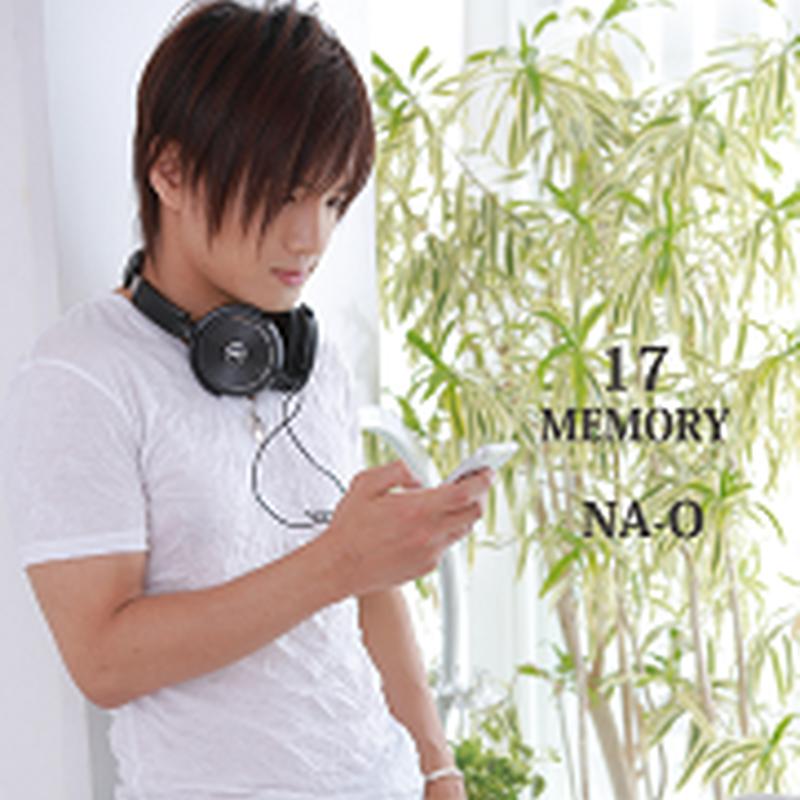 Full Album『17MEMORY』