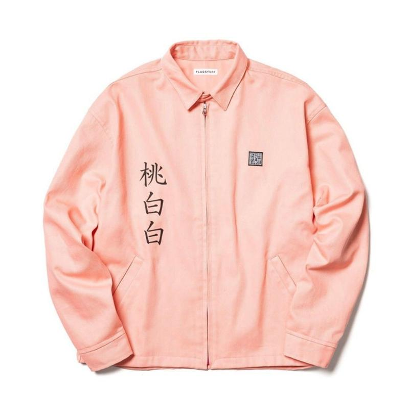 "F-LAGSTUF-F x DRAGON BALL / ""RR"" SWING TOP (pink)"