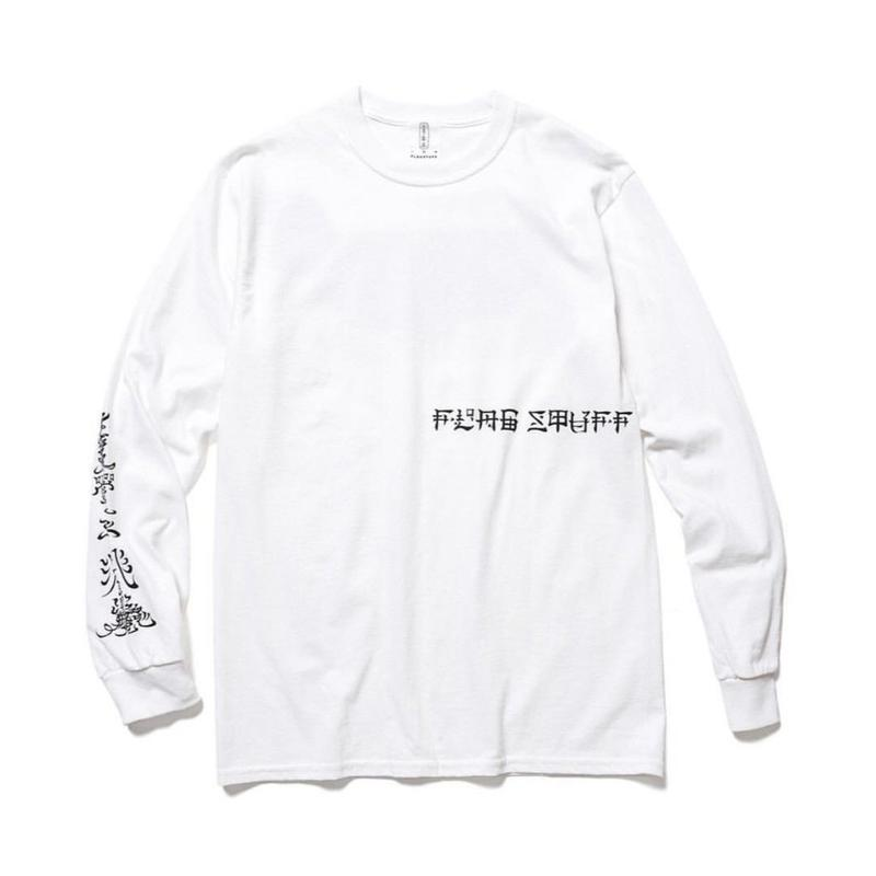 "F-LAGSTUF-F x 金子富之 / ""World serpent"" L/S Tee (white)"