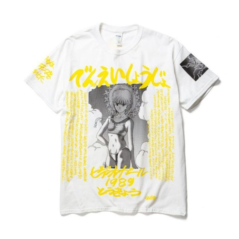 "F-LAGSTUF-F x VIDEO GIRL (電影少女) / ""1989"" Tee (white x yellow)"