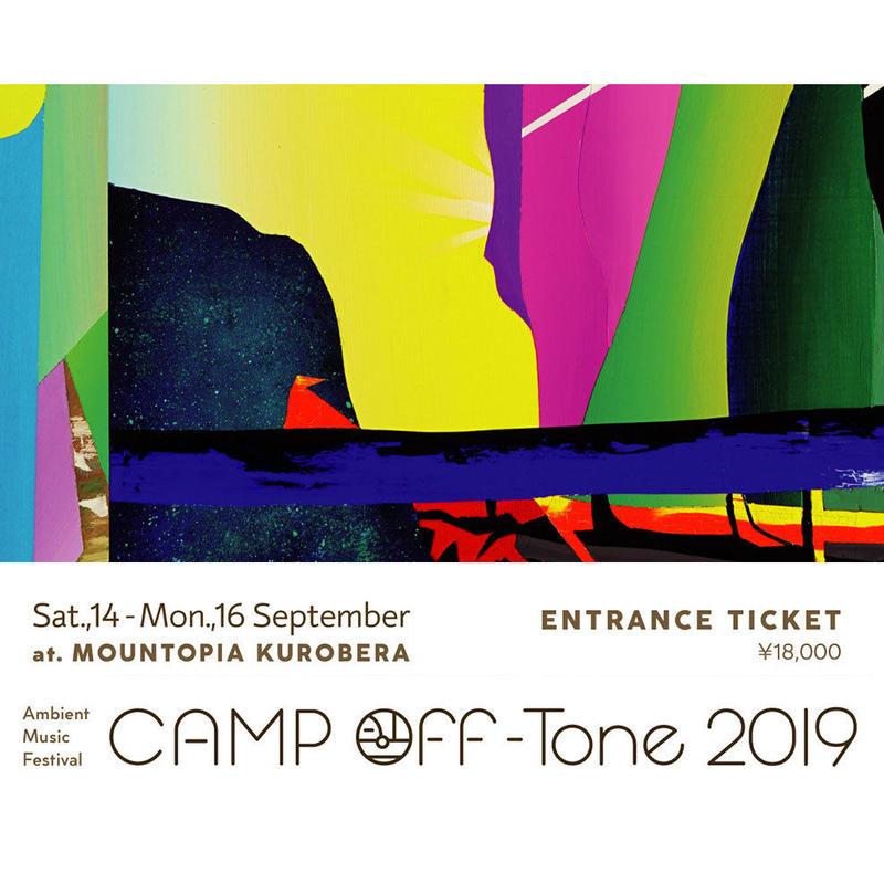 CAMP Off-Tone 2019 前売り入場券