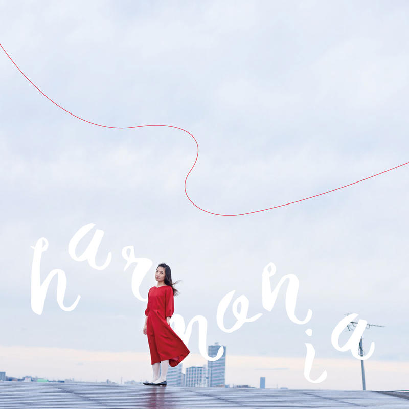 4thアルバム『harmonia』