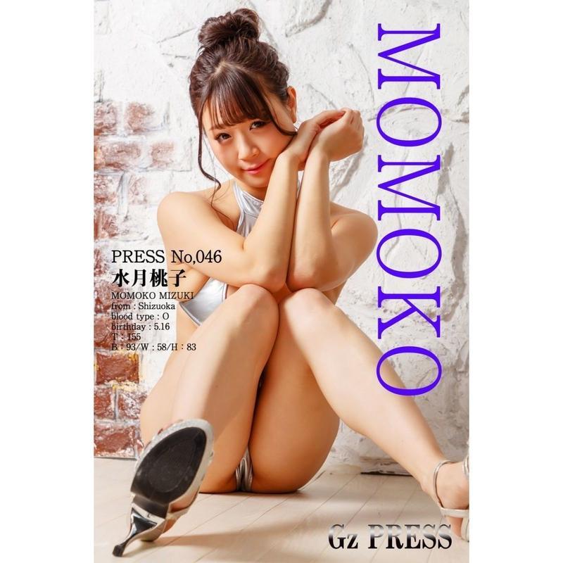 GzPressNo.046 水月桃子 大サイズ ※特典映像付き