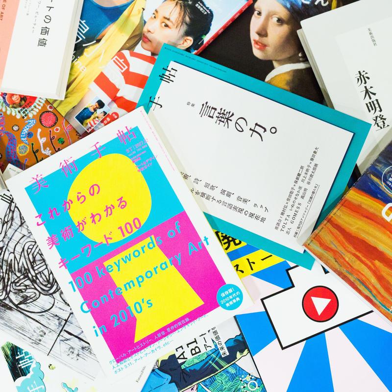 【あなたのために本をセレクト!】oily's holiday selection