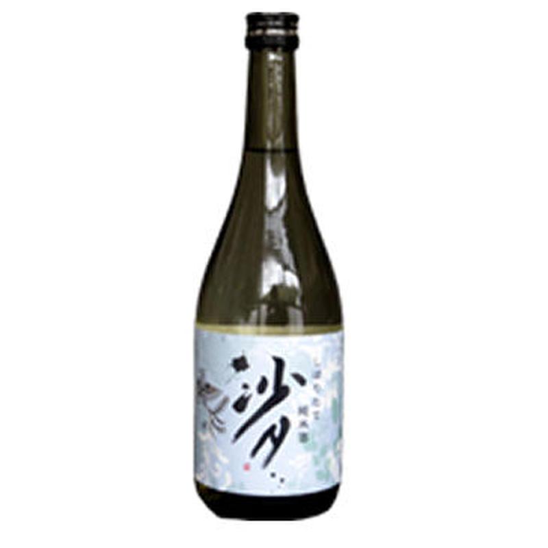 しぼりたて純米酒 沙月720ml