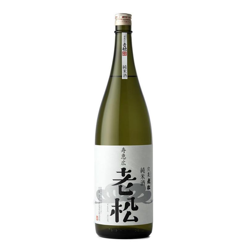 寿惠広 老松 純米酒1.8ℓ