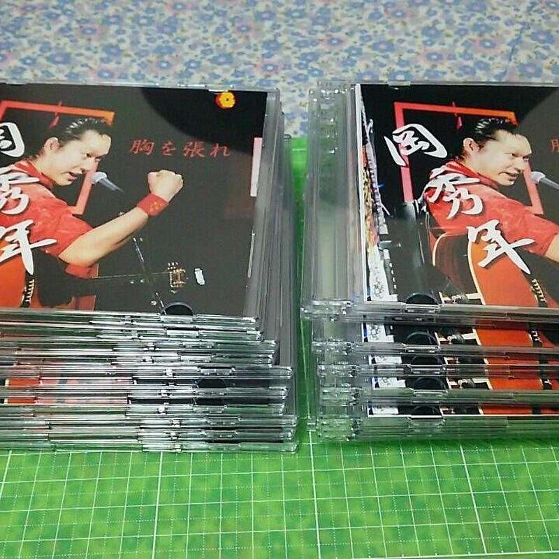 【CD】胸を張れ (Live 音源)